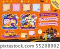 萬聖節怪物字符絲帶標籤材料 55208902