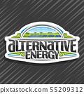 Vector logo for Alternative Energy 55209312