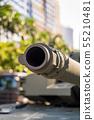 坦克槍關閉 55210481