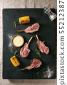 Grilled rack of lamb 55212387