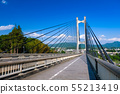 Chichibu City Chichibu Harp Bridge 55213419