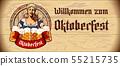 Beer Glass Foam Oktoberfest Girl Waitress Wood 55215735