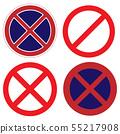 Prohibition no symbol, Sign ban vector illustration 55217908