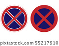 Prohibition no symbol, Sign ban vector illustration 55217910