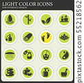 beauty and spa icon set 55218562