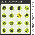 Business simple vector icons 55218641