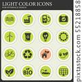 Alternative energy simply icons 55218858