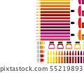 秋天顏色例證背景 55219893