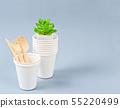 Eco friendly concept. 55220499