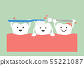 cute group friend of tooth are brushing teeth 55221087