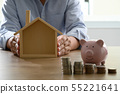 Save money for home cost saving account book or 55221641