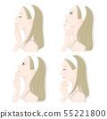婦女的檔案的表情例證 55221800