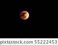 Total lunar eclipse 55222453