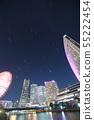 Yokohama Minato Mirai's Starry Sky 55222454