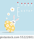 Happy Easter greeting card with rabbit, bunny, egg 55222601