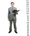 Businessman reading book 55227937