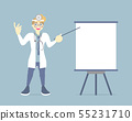male doctor and blank template flip board chart 55231710