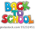 Back to school message image 2 55232451