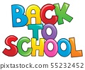 Back to school message image 1 55232452