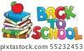 Back to school design 8 55232453