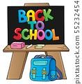 Back to school design 7 55232454