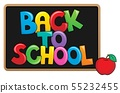 Back to school design 6 55232455