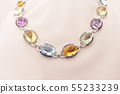 White Gold Necklace With Blue And Yellow Sapphire 55233239