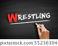 Wrestling text on blackboard 55236304