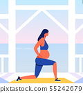 Outdoor Training for Pregnant on Sea Background. 55242679