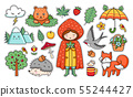 Set of forest stickers. 55244427
