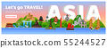 Asia detailed web horizontal poster. 55244527