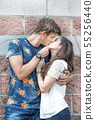 Kiss, couple, woman 55256440
