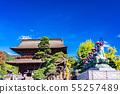 (Nagano) Shinshu Zenkoji Rokujizo 55257489