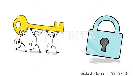 열쇠를 들고 세와 시정 55258130