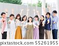 นักศึกษาวิทยาลัย 55261955