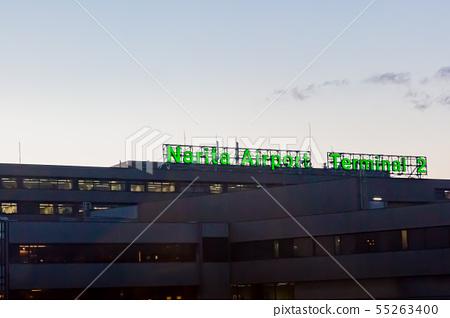 Narita Airport Terminal 2 55263400