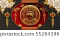 Chinese new year 2020. 55264396