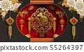 Chinese new year 2020. 55264397
