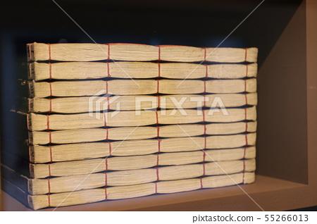 오래된 책 55266013
