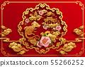Chinese new year 2020. 55266252