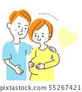 一位孕婦和她的丈夫 55267421