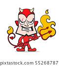 Evil Imp Colored Icon. Element For Mobile Concept 55268787