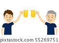 맥주 잔 파랑 T 수석 남성과 젊은 남성 55269751