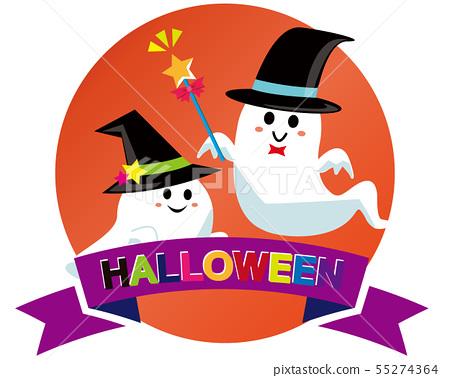 할로윈 귀신 귀신 귀신 축제 모자 별 귀여운 캔디 사탕 55274364