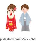 Adult ceremony 55275269