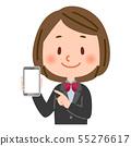 智能手机智能手机的学生(女) 55276617