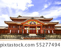 Okinawa World Heritage Site Beautiful Shuri Castle 55277494