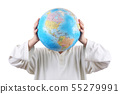 boy holding with hands a globe in place of head 55279991