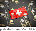 Credit card of swiss bank on  others cards 55281032