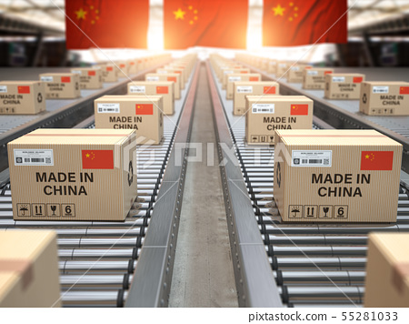 Made in China. Cardboard boxes 55281033